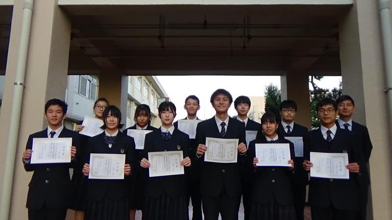 吉川 高校 ホームページ